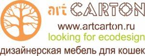 artcarton-logo-v-ssylki